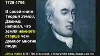 Ложь в учебниках!!! Сотворение против атеистов часть 4