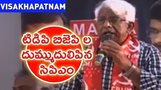 CPM leader questions BJP and TDP
