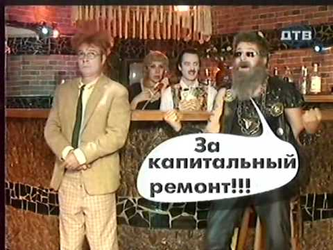 Каламбур.Выпуск 38.
