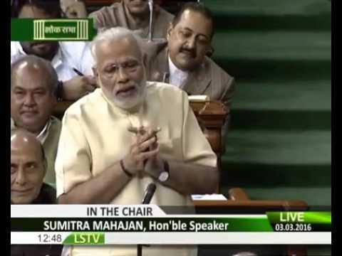 Narendra Modi Making fun of Congress- Latest Speech
