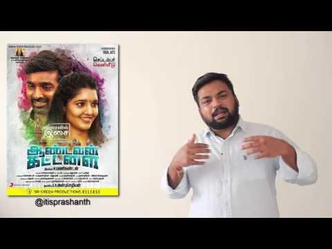 Aandavan Kattalai - Official Tamil Trailer | Vijay Sethupathi