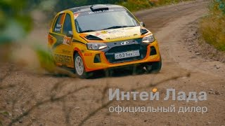Ралли Санкт-Петербург 2015 | LADA Sport Rosneft Rally Team