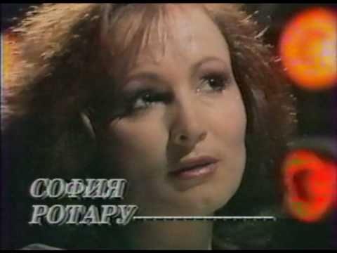 София Ротару - Не сжигай последний мост