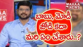 What Chandrababu And Modi Did For Common People Over Status ? #5 | #PrimeTimeWithMurthy