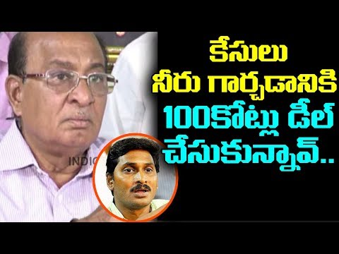 TDP MLA Gorantla Buchaiah Chowdary Slams YS Jagan | Latest 2018 Political News | indiontvnews