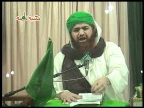 Islamic Bayan In Urdu - Qabar Ki Khushboo - Nigran E Shura Maulana Imran Attari video