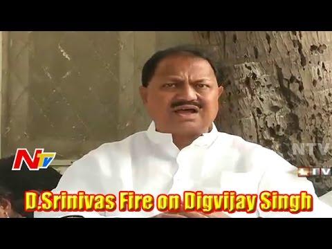 D Srinivas Press Meet | Former PCC Chief Slams Digvijay Singh | NTV