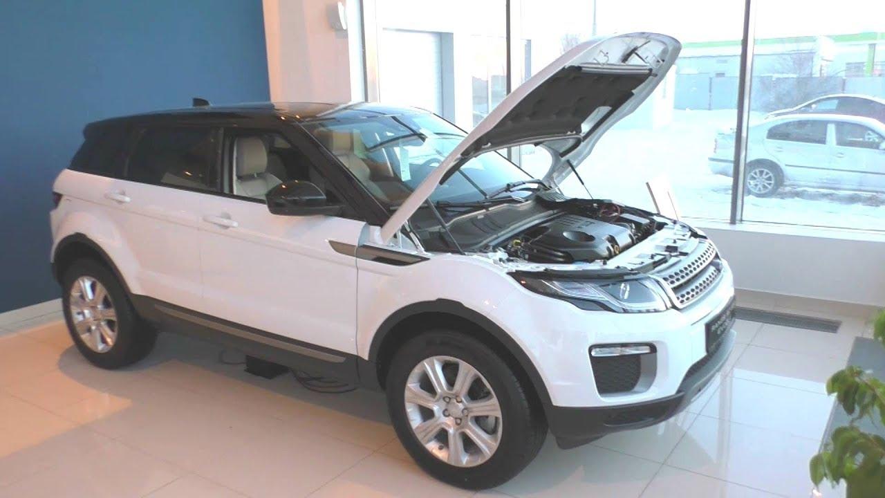 2017 Land Rover Range Rover Evoque SE. Обзор (интерьер, экстерьер, двигатель).