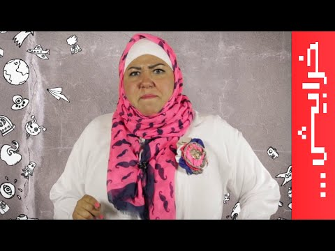 #N2OComedy: الكنة والحماية مع روسن حلاق