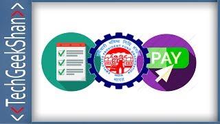 ECR File Upload & Online Payment | Employer Portal | EPFO 2.0