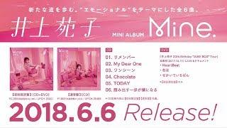 井上苑子 - 新譜ミニアルバム「Mine.」ダイジェスト映像を公開 2018年6月6日発売予定 thm Music info Clip