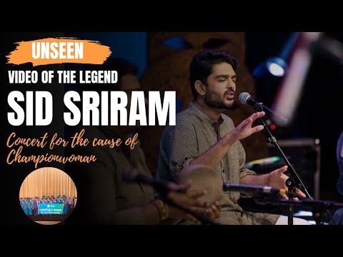 Download Lagu  Aikya 2018 part 1 - Sid Sriram and Rahul Vellal Mp3 Free