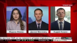 Андрей Хохрин в прямом эфире РБК. Деньги Тактика