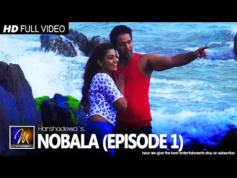 Nobala (Episode 1) - Harshadewa | Official Music Video | MEntertainments