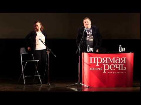 Татьяна Друбич  Литература про меня  Ведущий и собеседник – Дмитрий Быков