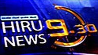 Hiru Tv News Sri Lanka - www.LankaChannel.lk