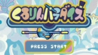 CGR Undertow - KURURIN PARADISE review for Game Boy Advance