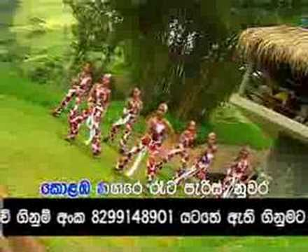 Krs Sinhala Karaoke ♫ Krs-vol 1 ~ 25 video