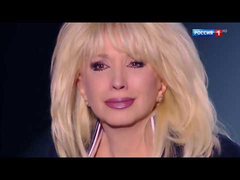 Ирина Аллегрова Посвящение родителям Концерт Моно