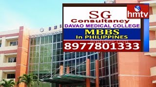 Study MBBS in Philippines at Davao Medical College   SG Consultancy   hmtv