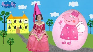 Peppa Pig Surprise Egg Opening! Princess Peppa Pig Toys - Peppa Pig Theme Park Fun