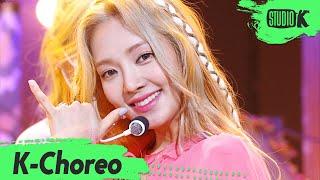 Download lagu [K-Choreo 8k] 효연 직캠 'Second (Feat. 비비 (BIBI))' (HYO Choreography) l @MusicBank 210813