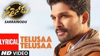 TELUSAA TELUSAA Video Song With Lyrics ||