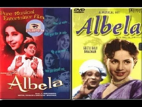Albela 1951 Hindi Full Movie | Geeta Bali, Bhagwan | Hindi Movie Full