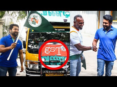 Suriya kick-starts GST vandi | Vijay Milton