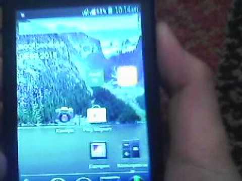 Как на fly сделать скрин экрана 100