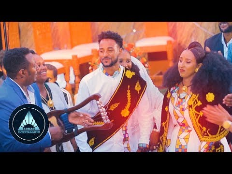 Atakilti Gezahay - Alilalom (Official Video) | Ethiopian Tigrigna Music