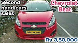 Chevrolet Beat Urgent Car sales in kumbaKonam/ jith racing|tamil24/7
