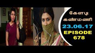 Keladi Kanmani Sun Tv Episode 678 23062017