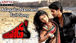 Bejawada - Adagaku Nannemi Full Song || Bejawada Telugu Movie || Naga Chaitanya,Amala Paul