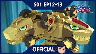 [Official] DinoCore | Series | A Brand New Golden Ultra D Buster | Dinosaur Robot | Season 1 EP12~13