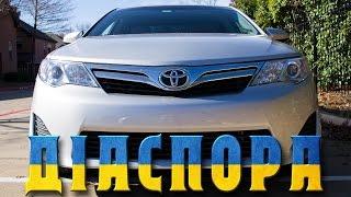 Діаспора | Процедура покупки авто у дилера в США | Кредит чи лізинг