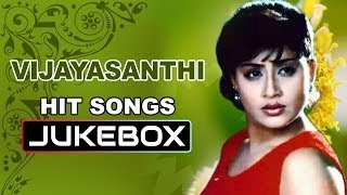 Vijayashanthi Hit Songs || Jukebox || Birthday Special