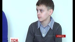 12-річний Дмитро Бакун із Кіровоградщини потребує допомоги - (видео)
