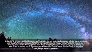 Moutasem Al-Hameedi – Surah Al-Baqarah [Verses 204-252]