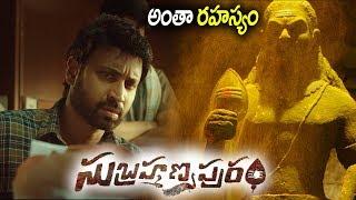 Subrahmanyapuram Official Teaser Released | Subrahmanyapuram | Sumanth | Eesha Rebba |Filmylooks