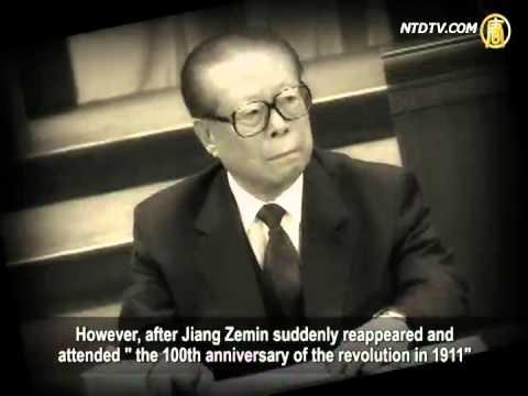 Jiang Supports Henry Tang