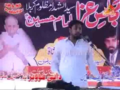 Zakir Taqi Abbas Qayamat 5 July 2014 Rehai Mojianwala Mandi Bahauddin video