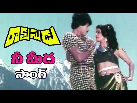 Rakshasudu Songs - Nee Meeda - Chiranjeevi