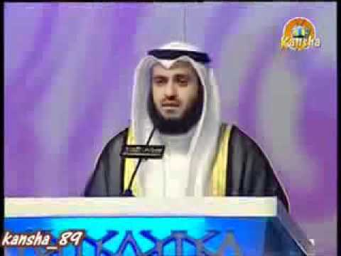 Recitation du  Sourate Yasin de  Mishary Alafasy macha ALLAH