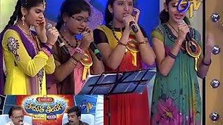 Padutha Theeyaga - పాడుతా తీయగా - 25th August 2014