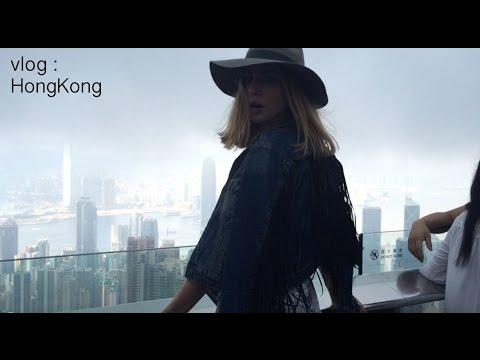 Vlog : Гонконг часть 1,кокоин,бабл ти,бой с тенью