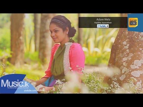 Adare Wela - Hasitha Jayarathne