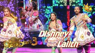 Dishney Rajapaksha with Lalith Mega Stars 3 | FINAL 04 | 2021-09-19