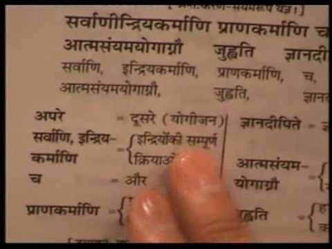 Bhagavad Gita Saar - Part 1