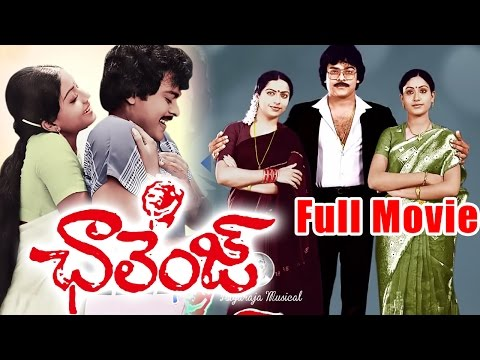 Challenge Telugu Full Length Movie || Chiranjeevi Movies || DVD Rip..